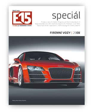 Supplement E15